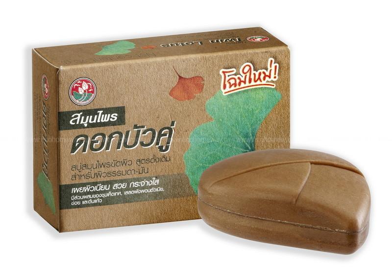 Twin Lotus Мыло-скраб с травами 70 гр по выгодной цене в Москве
