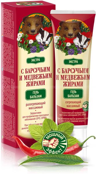 Lekus Гель-бальзам массажный экстра согревающий с барсучьим и медвежьим жирами 50 мл по выгодной цене в Москве