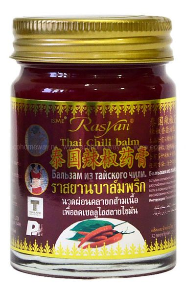 RasYan бальзам с тайским перцем чили 50 гр по выгодной цене в Москве
