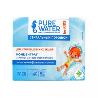 PURE WATER Порошок стиральный детский 800 гр по выгодной цене в Москве