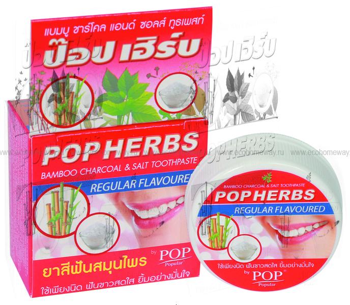 POP Herbs Растительная зубная паста с бамбуковым углем и солью 30 гр по выгодной цене в Москве