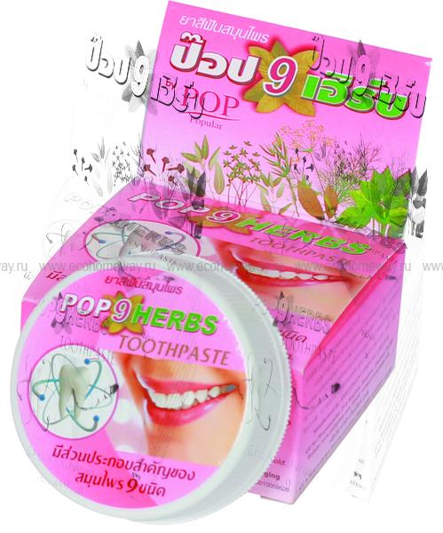 POP Herbs Растительная зубная паста 9 трав 30 гр по выгодной цене в Москве