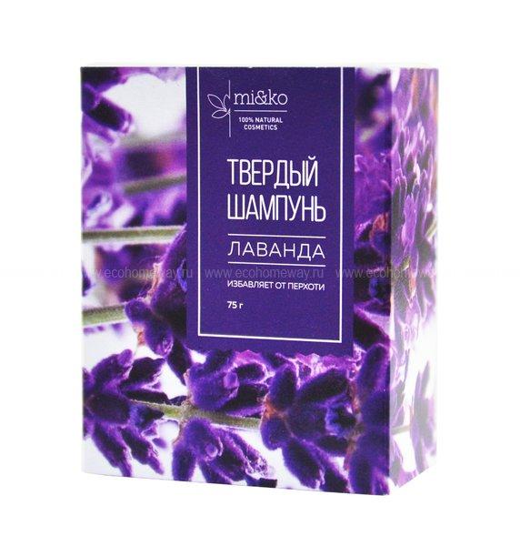 МИКО Шампунь твердый Лаванда от перхоти 75 мл по выгодной цене в Москве
