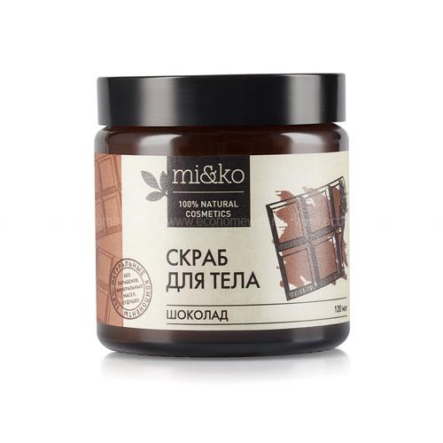 МИКО Скраб для тела Шоколад антицеллюлитный 120 мл по выгодной цене в Москве