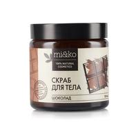 МИКО Скраб для тела Шоколад антицеллюлитный 120 мл