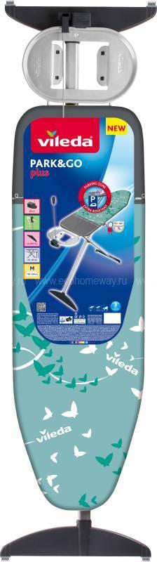 VILEDA Гладильная доска Парк&Го плюс по выгодной цене в Москве
