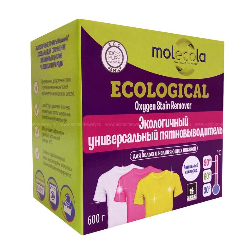 MOLECOLA  Экологичный  пятновыводитель на основе активного кислорода 600гр.  по выгодной цене в Москве