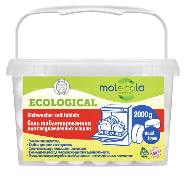 MOLECOLA Соль таблетированная для посудомоечных машин  2 кг по выгодной цене в Москве