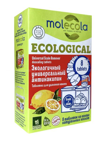 MOLECOLA Экологичный универсальный антинакипин 8шт  по выгодной цене в Москве