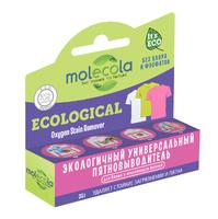 MOLECOLA Пятновыводитель-карандаш экологичный универсальный 35г