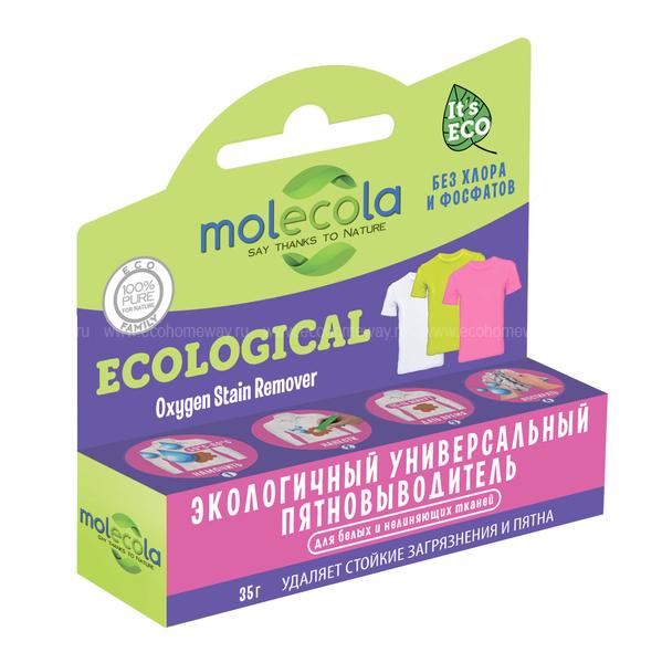MOLECOLA Пятновыводитель-карандаш экологичный универсальный 35г по выгодной цене в Москве