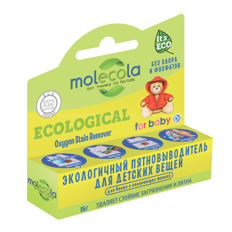 MOLECOLA Пятновыводитель-карандаш экологичный для детских вещей 35г по выгодной цене в Москве