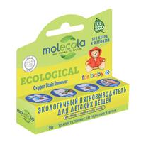 MOLECOLA Пятновыводитель-карандаш экологичный для детских вещей 35г