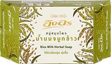 ING ON Мыло растительное с рисовым молочком 85 гр по выгодной цене в Москве