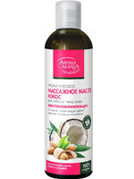 AROMAMANIA Массажное масло Кокос 250 мл