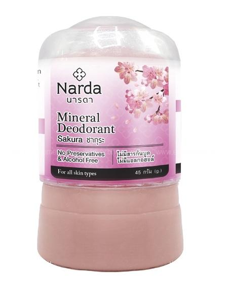 NARDA Дезодорант кристаллический Сакура 45 гр по выгодной цене в Москве