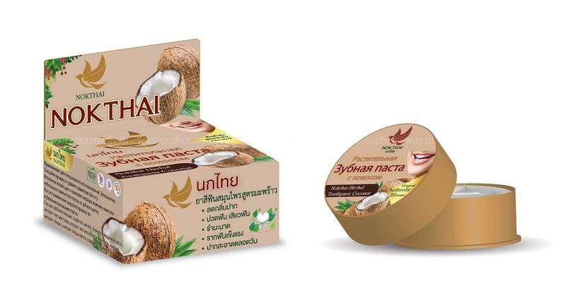 Nokthai Зубная паста травяная отбеливающая с кокосом 25 г  по выгодной цене в Москве