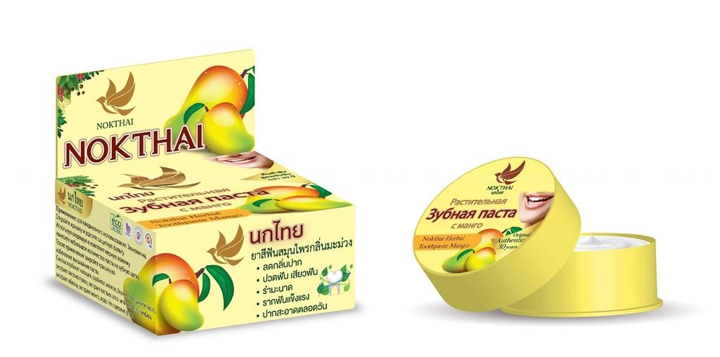 Nokthai Зубная паста травяная отбеливающая манго 25 г  по выгодной цене в Москве