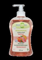 Molecola Средство для мытья посуды Рубиновый апельсин 500 мл