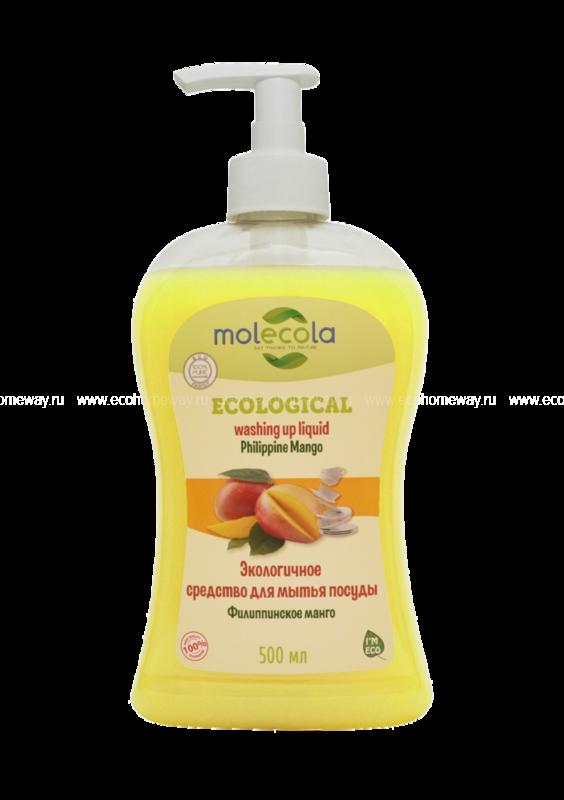 Molecola Средство для мытья посуды Филиппинское манго 500 мл по выгодной цене в Москве