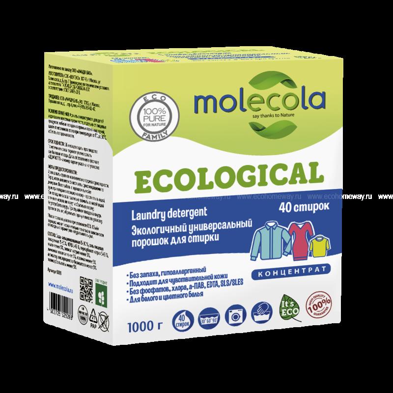 MOLECOLA Экологичный универсальный порошок для стирки КОНЦЕНТРАТ 1000 гр по выгодной цене в Москве