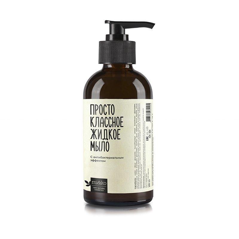 Жидкое мыло Просто классное с бактерицидным эффектом 200 мл по выгодной цене в Москве