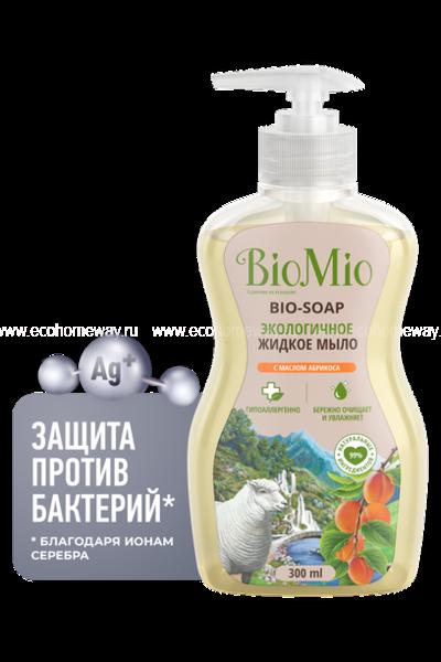 BioMio жидкое мыло с маслом абрикоса 300 мл по выгодной цене в Москве
