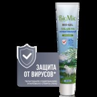 Bio Mio BIO-GEL Антисептик для рук 2 в 1 гель с маслом чайного дерева (защита + увлажнение) 50 мл