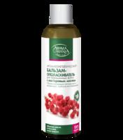 Aromamania Бальзам-ополаскиватель с касторовым маслом 250 мл