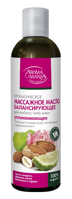 AROMAMANIA Массажное масло Балансирующе по выгодной цене в Москве