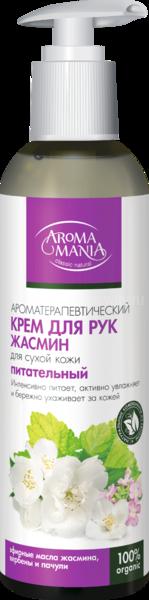 AROMA MANIA Крем для рук жасмин 250 мл по выгодной цене в Москве