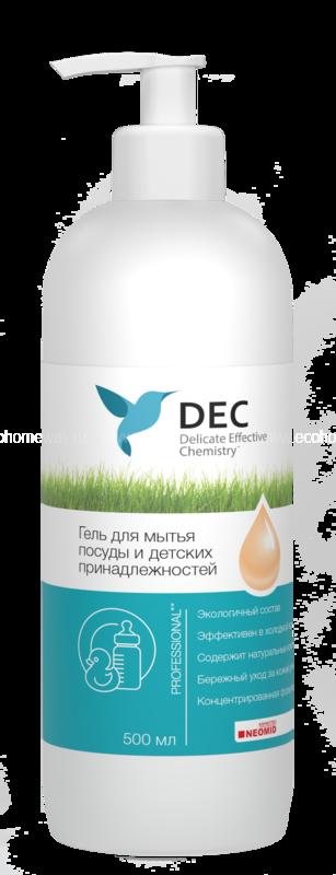 DEC Гель для мытья посуды и детских принадлежностей 500мл по выгодной цене в Москве
