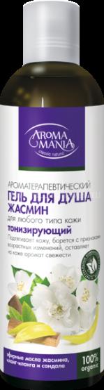 AROMA MANIA Гель для душа жасмин 250 мл по выгодной цене в Москве