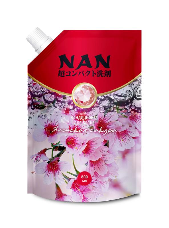 NAN конц. мультикапсульный кондиционер для белья c ароматом японской сакуры, 800 мл  по выгодной цене в Москве