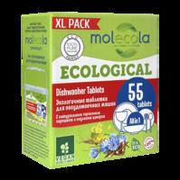 MOLECOLA Экологичные таблетки для ПММ 55шт