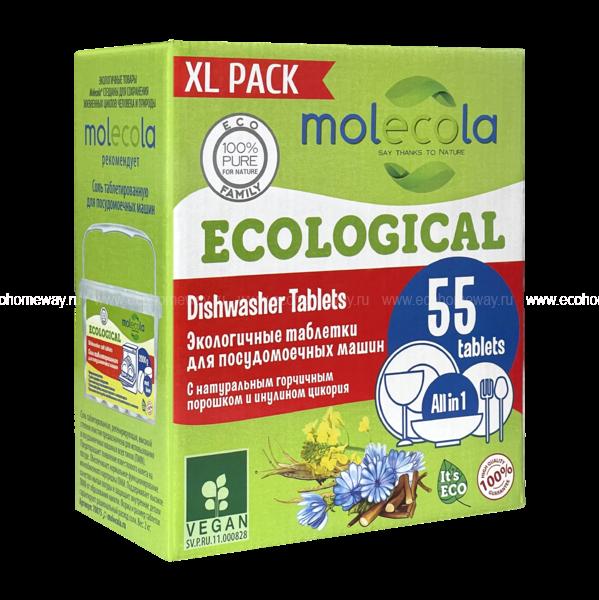 MOLECOLA Экологичные таблетки для ПММ 55шт  по выгодной цене в Москве