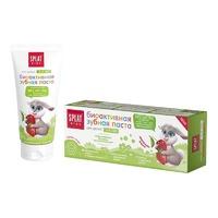 СПЛАТ Натуральная зубная паста для детей серии KIDS Земляника-Вишня 50мл