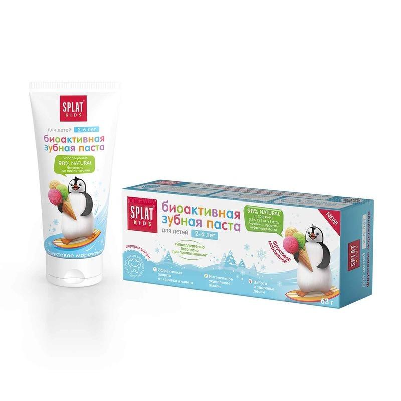 СПЛАТ Натуральная зубная паста для детей серии KIDS Фруктовое мороженое 50мл по выгодной цене в Москве
