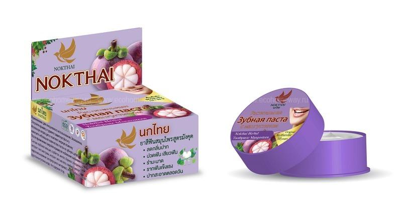 Nokthai Зубная паста растительная с мангостином 25 г по выгодной цене в Москве