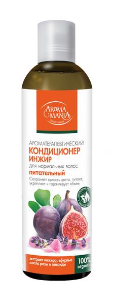 Aromamania Кондиционер для волос Инжир 250 мл по выгодной цене в Москве