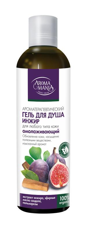 Aromamania Гель для душа Инжир 250 мл по выгодной цене в Москве