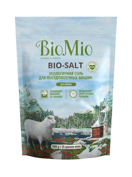 BIO MIO BIO-SALT Соль для ПММ 1000 гр по выгодной цене в Москве