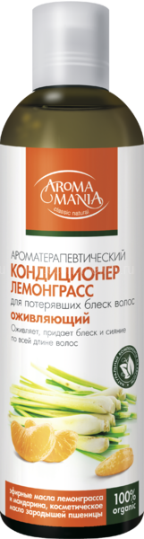 AROMAMANIA Кондиционер для волос ЛЕМОНГРАСС 250 мл по выгодной цене в Москве