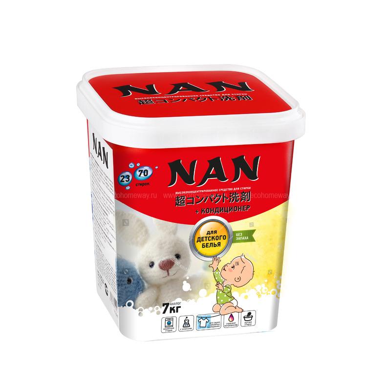 NAN cуперконц. стиральный порошок для стирки детского белья 700 гр.  по выгодной цене в Москве