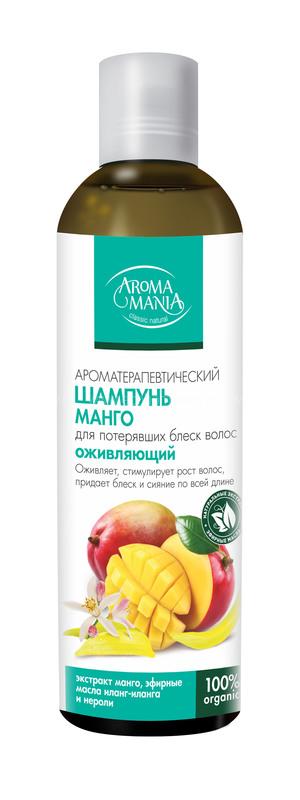 Aromamania Шампунь манго 250 мл по выгодной цене в Москве