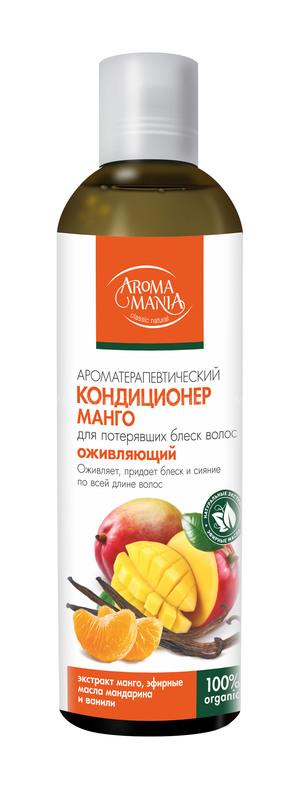 Aromamania Кондиционер для волос Манго 250 мл по выгодной цене в Москве