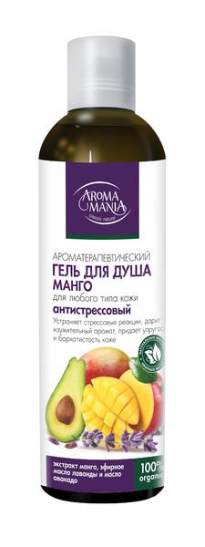 Aromamania Гель для душа Манго 250 мл по выгодной цене в Москве