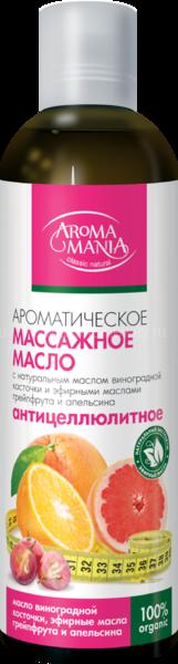 Aromamania Масло массажное антицеллюлитное 250 мл по выгодной цене в Москве
