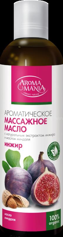 Aromamania Масло массажное Инжир 250 мл по выгодной цене в Москве