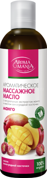 Aromamania Масло массажное Манго 250 мл по выгодной цене в Москве